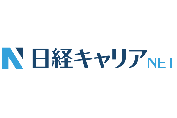 日経キャリアNET